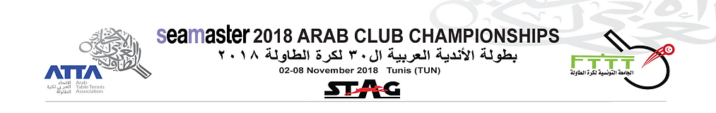 header-2018-arab-club-chimpionship.png