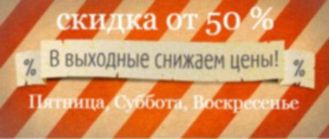 """Гостиница Измайлово, Гостиница """"Измайлово"""" Гамма, Гостиница """"Измайлово"""" Дельта, гамма Измайлово, Дельта измайлово, гамма дельта измайлово, твой отель, гостиница Измайлово Спецпредложение, дельта москва измайлово, гамма москва измайлово, отель Измайлово, отель в Москве, забронировать гостиницу, снять номер в гостинице Москва, отели москвы, гостиница в Москве от 2000, отель дельта, отель гамма, комплекс гостиниц, комплекс измайлово, гостиничный комплекс Измайлово, абгдейка, корпус гостиницы Измайлово, твой отель, izmailovo, hotels, booking"""
