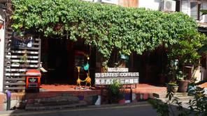 Calanthe Art Cafe, Melaka. Surga untuk pecinta Kopi