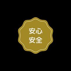 チャコールとベージュ シンプルな円形 チェス・イベント ロゴ.png