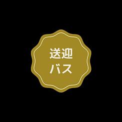 チャコールとベージュ シンプルな円形 チェス・イベント ロゴ (1).png