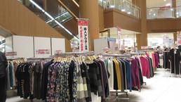 東武ストアの衣料品・生活用品処分セール