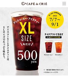 XLサイズ.png