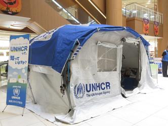 UNHCR・難民支援キャンペーン