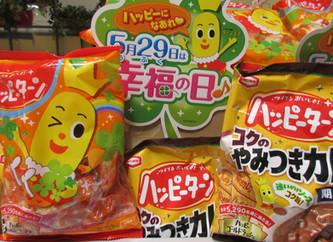 亀田製菓◆ガラポン抽選会イベント