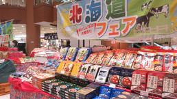 北海道物産と包丁研ぎ実演