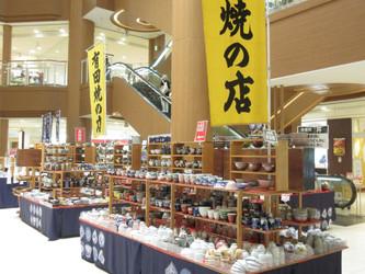 箸膳&陶器市
