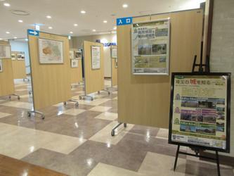 埼玉県の戦国城郭と桶川の館城跡
