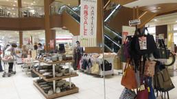 MAMAIKUKO応援セール