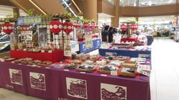 京都食物産と陶器・木工品・和雑貨