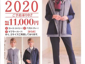 2020福袋☆Echo71