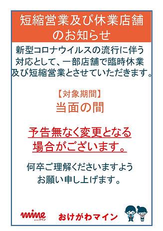【HP用】ご挨拶.jpg