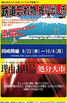 7    鉄道00.jpg