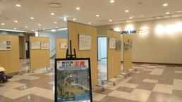 埼玉県での災害パネル展
