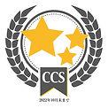 CCS_G_20y12m 認定マーク 2020.10.jpg