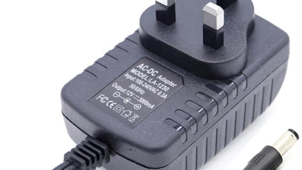 GSM Plug Top UK 2 Amps 12vdc