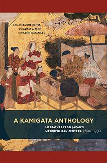 Kamigata Anth Cover.jpg