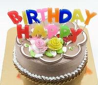 Birthday Special | 30019 GA | Asian Garden Dacula