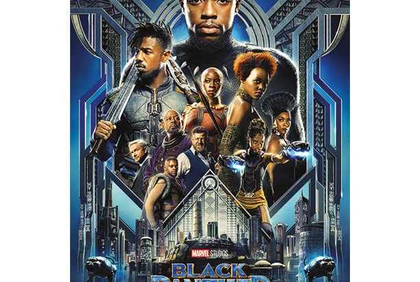 Black Panther: A Beautiful Black Future