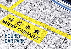 Stored - carpark.jpg