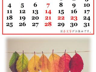 10月のランチ営業日です。