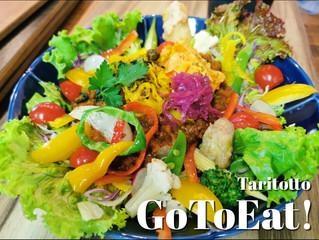 GoToEat 加盟飲食店です。