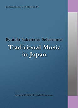 commmons: schola vol.14 Ryuichi Sakamoto Selections:  Traditional Music in Japan commmons schola Kindle版