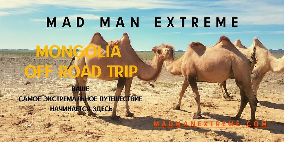 MONGOLIA OFF ROAD TRIP 2020