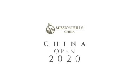 Mission Hills proves tough as high scores crowd the opening leaderboard
