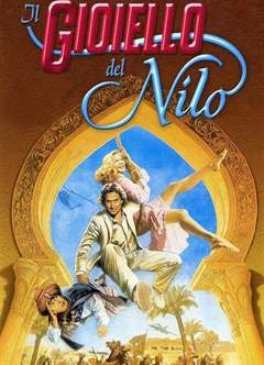 Il Gioiello del Nilo...falso!