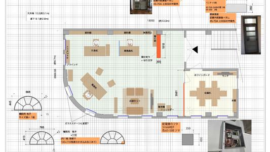 Floorplan [Law Office]
