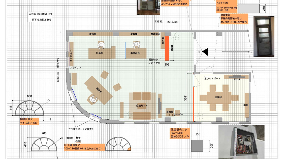 Floorplan [Law Office]