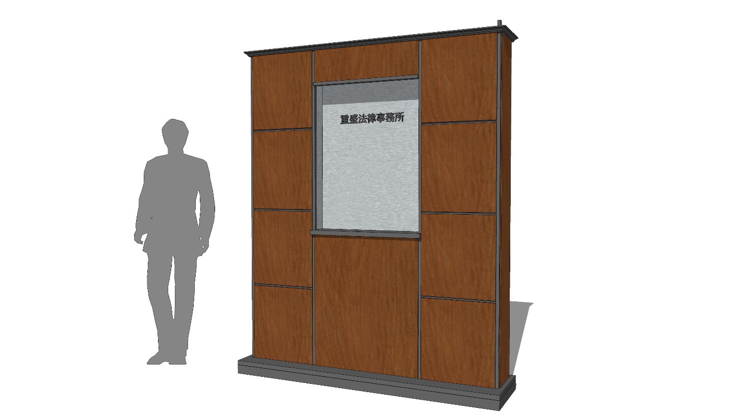 Sketchup Model [Law Office-Reception Back Wall]