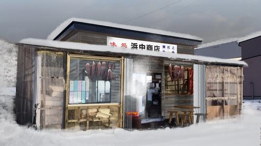 Illustration [Light Restaurant]