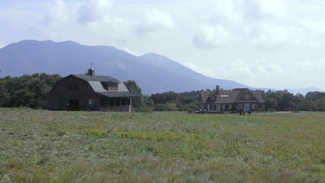 Set Photo [Farm House and Stable]