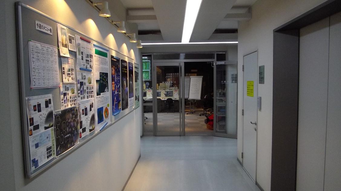 Set Photo [JAXA Control Room]