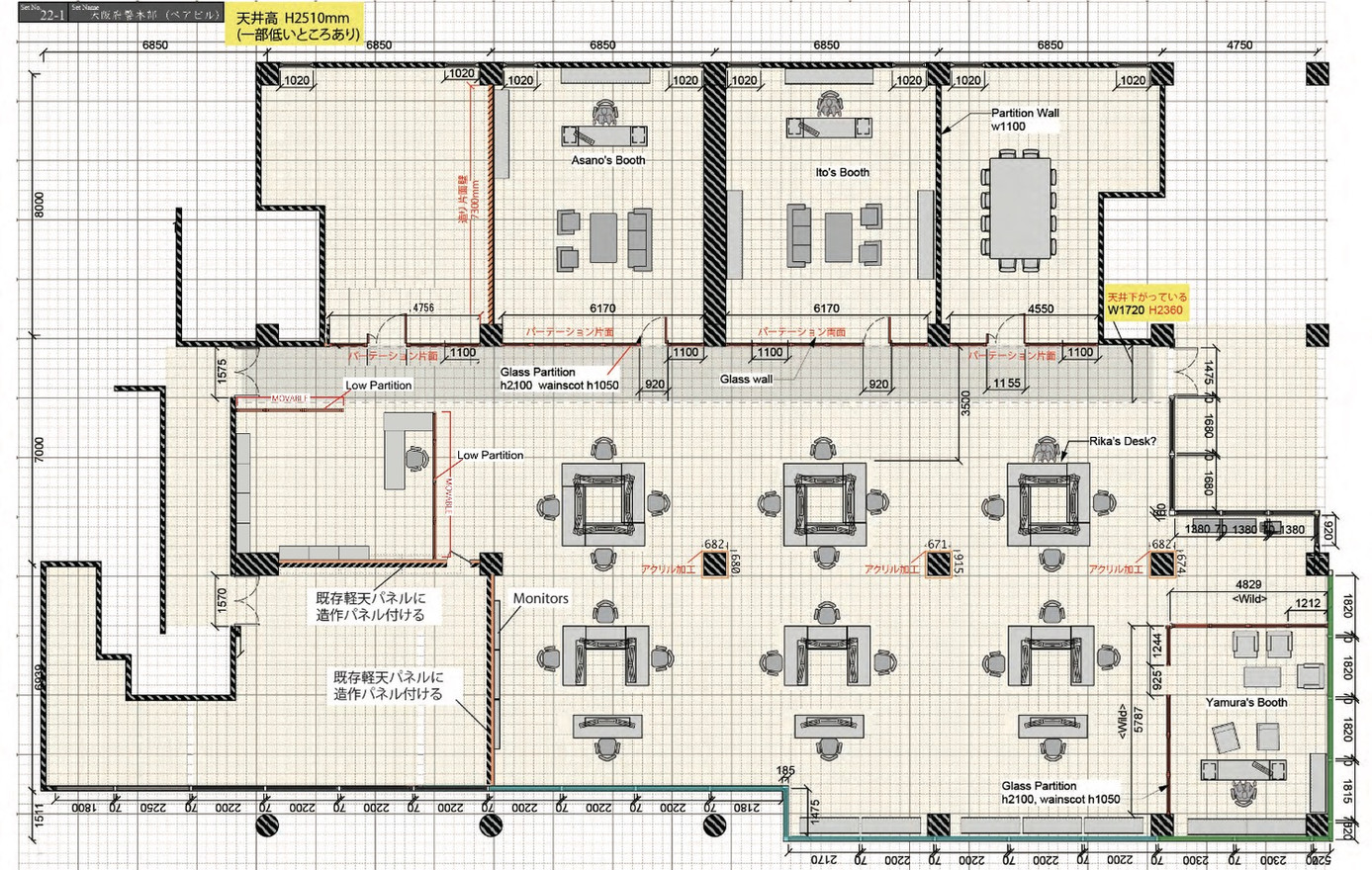 Floorplan [Police Office]