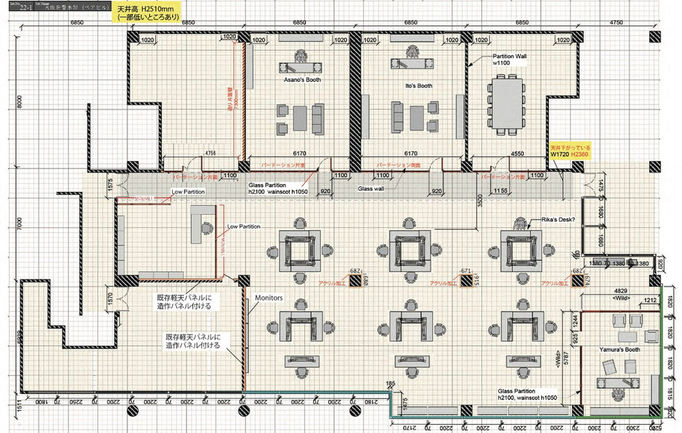 Floorplan [Police Office]
