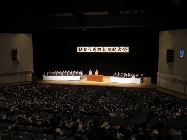 個人演説会を開催いたします。