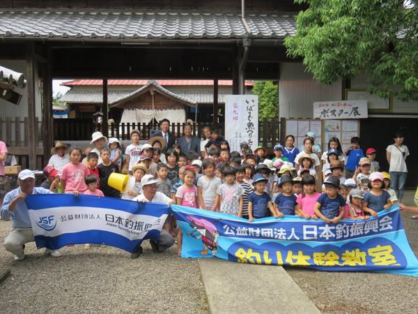 「いぼり」を使用した子ども魚釣り大会を開催しました。