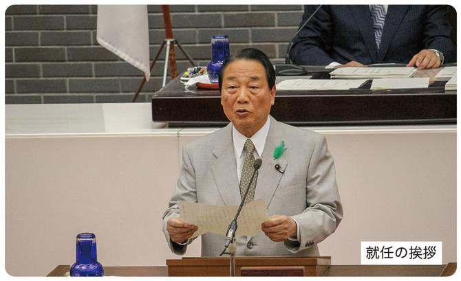第127代 岐阜県議会議長に就任致しました。