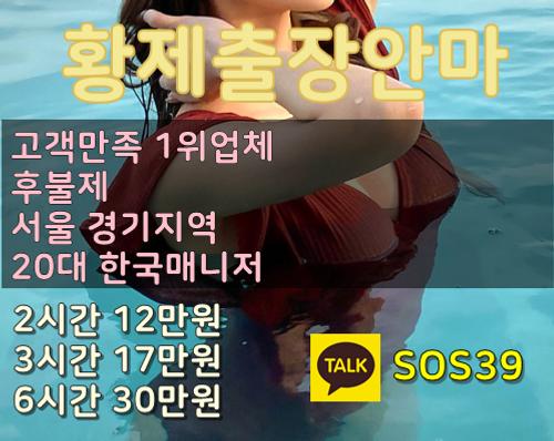 1이미지(24)-033.png
