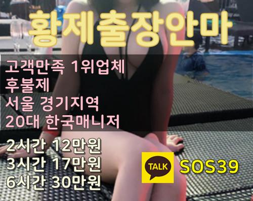 1이미지(36)-045.png
