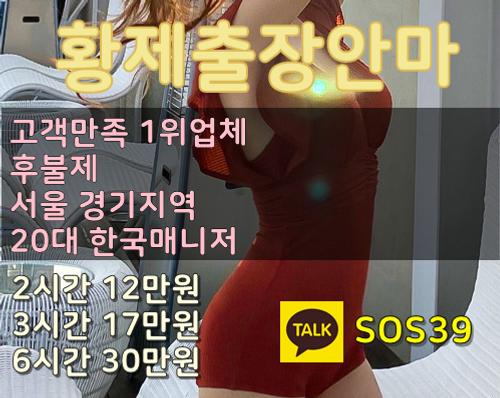 1이미지(21)-030.png
