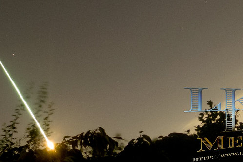 St Valentines Day Meteor (Bolide) - Melbourne 2021 - Cropped