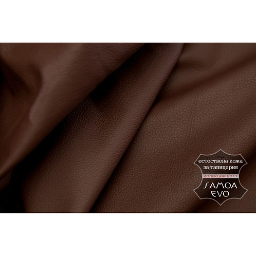 Естествена кожа - Samoa EVO - Cioccolato