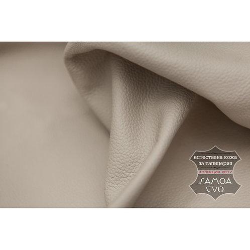 Естествена кожа - Samoa EVO - Iris
