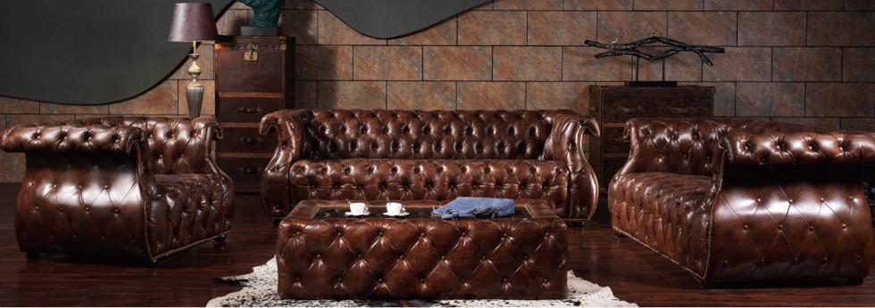 Естествена кожа за мебели