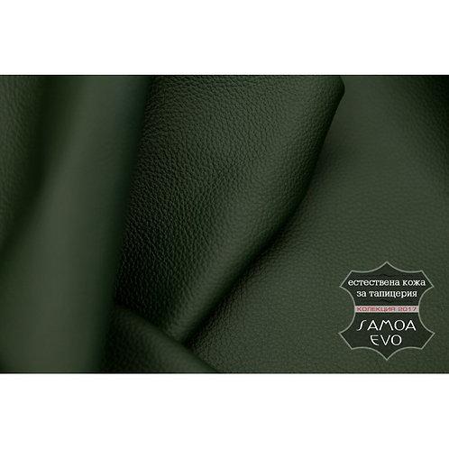 Естествена кожа - Samoa EVO - Green