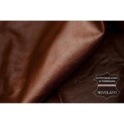 Естествена кожа - NOVOLATO Brown